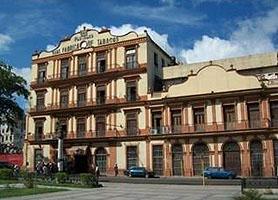 Fabrica de Puros Partagas Habana Vieja